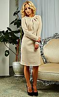 Теплое женское платье цвета кофе с молоком размеры:ХХЛ,52,54