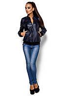 Легкая куртка-бомбер из плотного стеганого трикотажа 42-48р