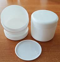 Баночка для крема с крышкой и защитным диском 150 мл