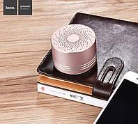 Портативная Bluetooth колонка HOCO BS5