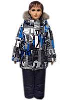 Зимний костюм на мальчика-1711