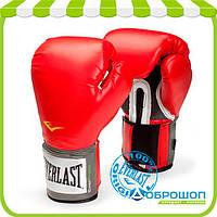 Перчатки тренировочные Everlast PU Pro Style training gloves 16 oz