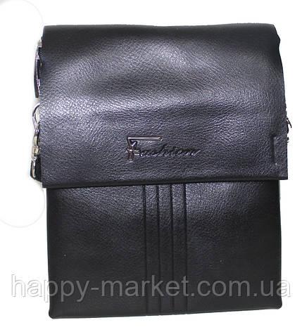28f7afe8db70 Сумка Мужская через плечо с короткой и длинной ручкой Fashion 18-88816-3,