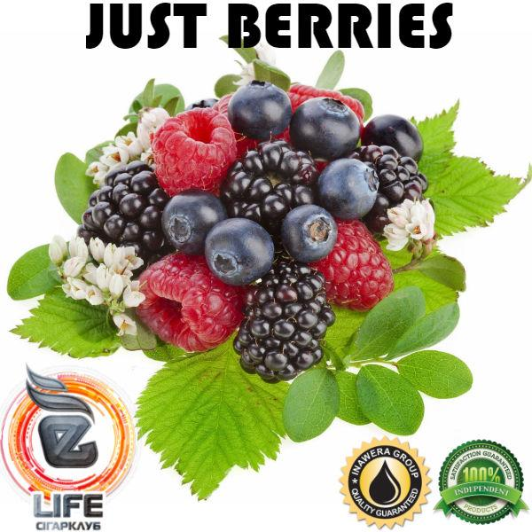 Ароматизатор Inawera JUST BERRIES (Сочные ягоды)