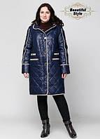 Куртка демисезонная большой размер синяя 60