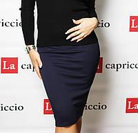 Женская юбка карандаш, цвет синий