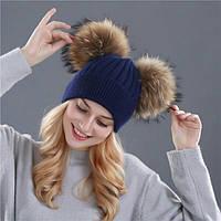 Женская супер шапка два огромных бубона из натурального меха.