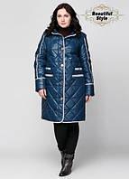 Куртка демисезонная большой размер морская волна 60