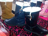 Детские зимние сапоги для девочек Размеры 25-30