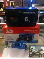 Зарядное устройство  Auto Assistance BC6M