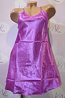 Одежда женская для дома, комплект пеньюар с халатом
