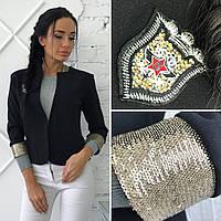 Короткий пиджак с пайетками 7826 КК , фото 1