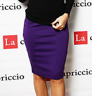Женская юбка карандаш, цвет фиолетовый
