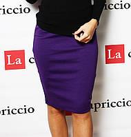 Женская юбка карандаш, цвет фиолетовый, фото 1
