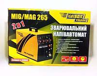 Сварочный полуавтомат Kaiser MIG-265
