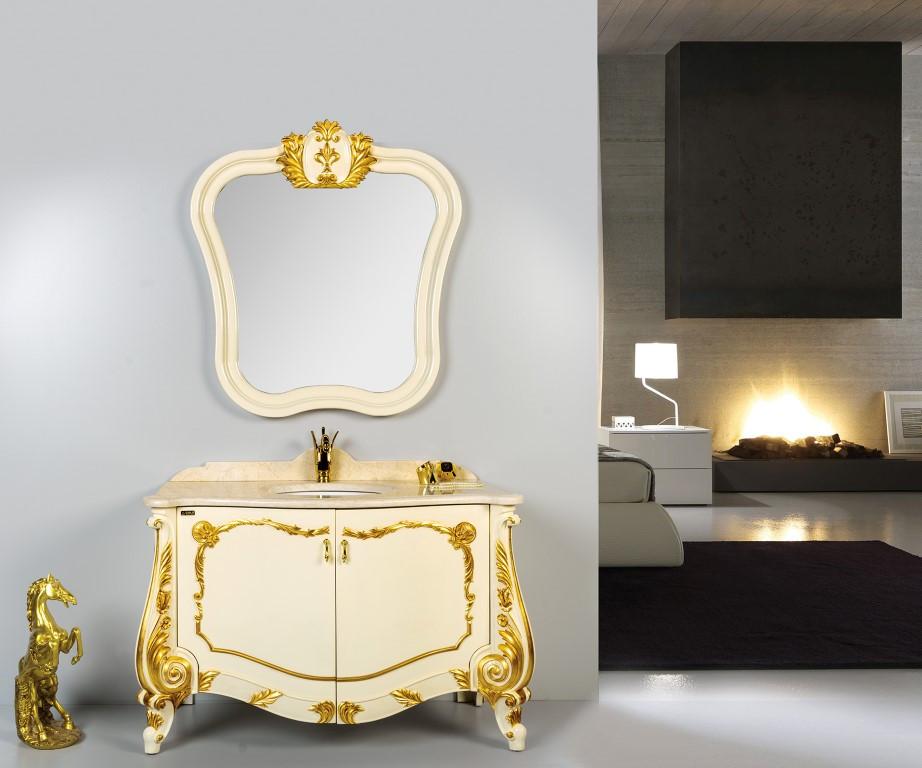 """Комплект мебели для ванной GOLD Ban-Yom """"Mahidevran 130"""", 1300х600х850 мм"""