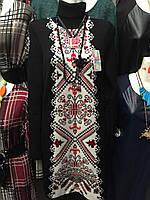 Женское красивое вышитое платье