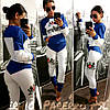 Женский трикотажный спортивный костюм Серхио Боро-боро