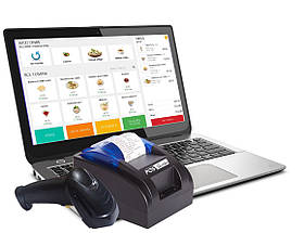 АРМ СТАРТ программное обеспечение для автоматизации торговли (магазинов, бутиков, минимаркетов)