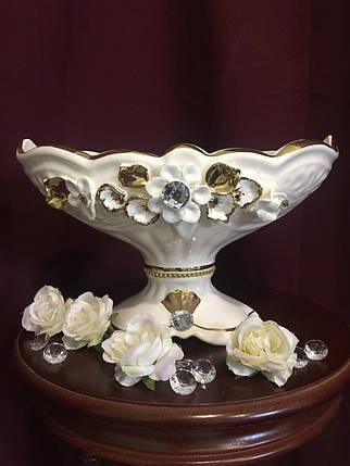 Конфетница  Орхидея  белая с золотом, фото 2