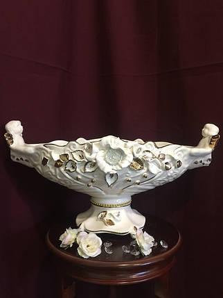 Фруктовница Гортензия  белая с золотом, фото 2