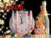 Новый год во Львове, все включено!
