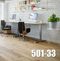 501-33 7(S, W, B) 172: Эргономичный офисный стол для работы стоя-сидя (новая улучшенная бюджетная модель)