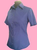 Женская блузка на короткий рукав синего цвета