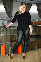 Стильные кожаные женские леггинсы батал