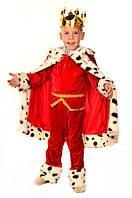 Карнавальный костюм Короля | Новогодний костюм Король