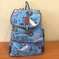 Голубой городской рюкзак с принтом Париж