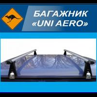 Багажник UNI AERO на водосток, поперечины 120см