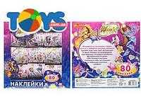 Детские наклейки «Винкс», 80 штук, 5940
