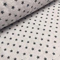 Фланелевая ткань графитовые звезды 1см на сером фоне  №766
