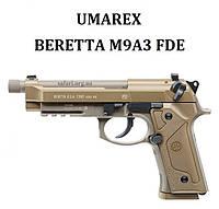 Пневматический пистолет Umarex Beretta M9A3 FDE, фото 1