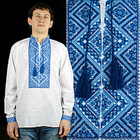 Сорочка вышиванка мужская