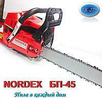 "Бензопила  ""NORDEX""  БП-52  3,5 Kw (Нордекс)"