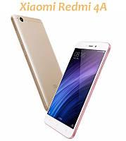 Xiaomi Redmi 4A Gold 2/32 Гб + ПОДАРОК!