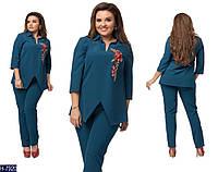 Модный батальный костюм с вышивкой на груди синий. Арт-14140