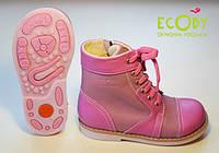 Ecoby - ортопедическая обувь (Украина)