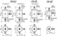 Сосуд уравнительный СУ-6,3-2-А