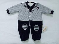 Велюровый тёплый комбинезон для мальчика Cicix baby Турция