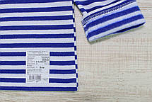 Тельняшка теплая ВДВ, р.46_48_ с замерами, арт7,23фупГост, Длинный рукав,теплая вязанная,голубая. Не продана !, фото 2