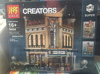 Конструктор серии Lele 30006 (Аналог Palace Cinema 10232)