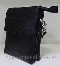 Сумка Мужская через плечо с короткой и длинной ручкой Fashion 18-88825-1, фото 3