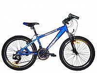 Подростковый велосипед Azimut Jumper-24 A