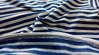 Тельняшка теплая, голубая или синяя есть все размеры с замерами, арт 7,23 , Длинный рукав, вязанная.