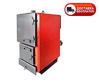 Котел промышленный твердотопливный Marten Industrial-T MIT-500