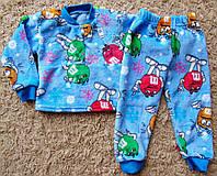 Детская тёплая пижама из рваной махры на мальчика M&M's