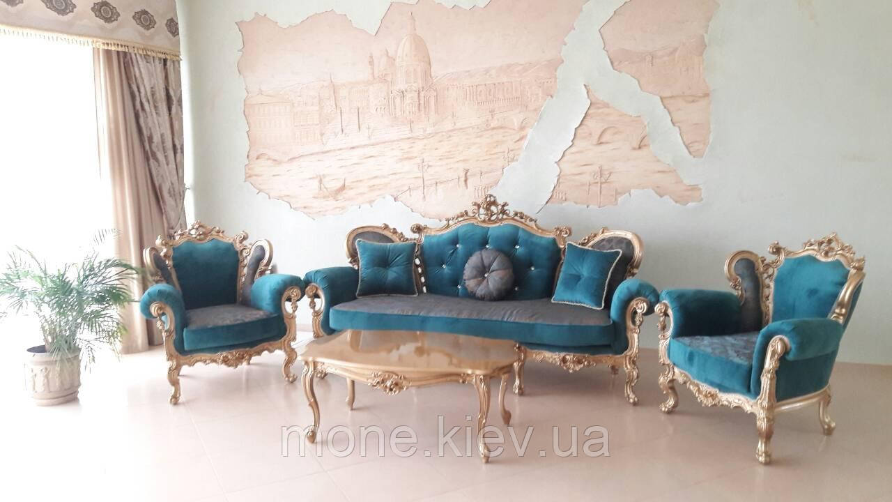 """Комплект  """"Изабелла""""диван кресла и стол"""